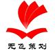 杭州小尖科技有限公司案例展示-飞翔家园