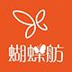 杭州小尖科技有限公司案例展示-蝴蝶E舫