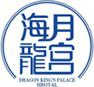 杭州小尖科技有限公司案例展示-海月龙宫